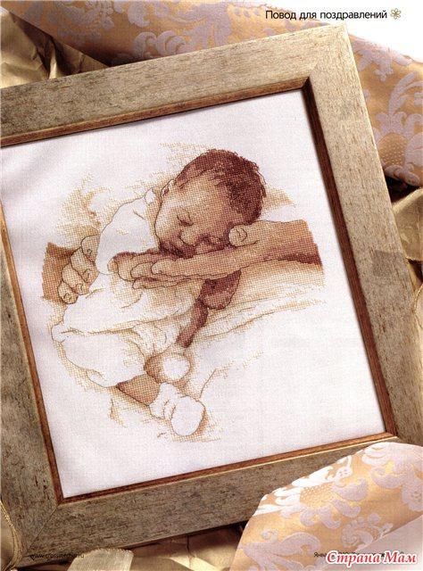 Вышивка метрика младенец на руках 66