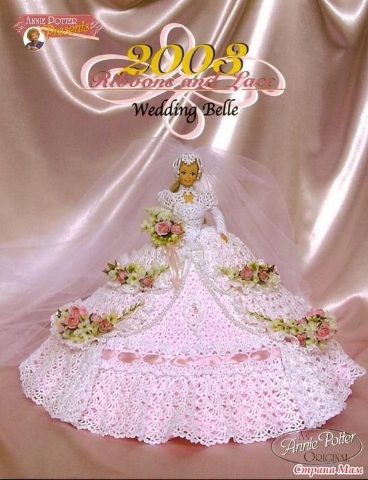 Вязаные платья для Барби.