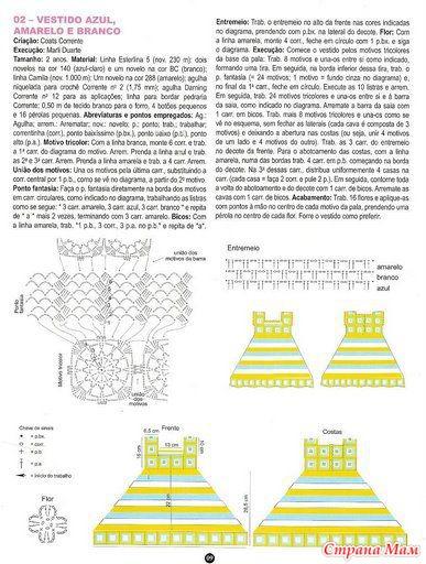 http://www.stranamam.ru/data/cache/2010apr/23/13/259584_40924.jpg