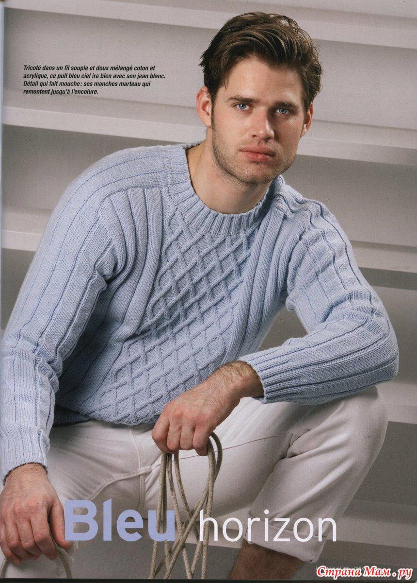 Узоры вязания спицами для мужского джемпера фото