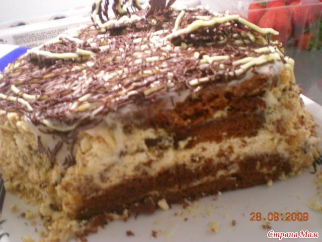 Торт день и ночь рецепты с
