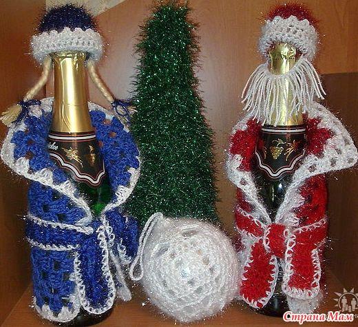 Снегурочка из шампанского своими руками