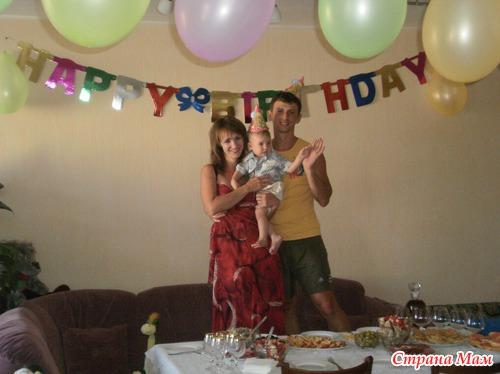 436428 29097thumb500 Конкурс Идеи семейного отдыха. День рождения годовасика