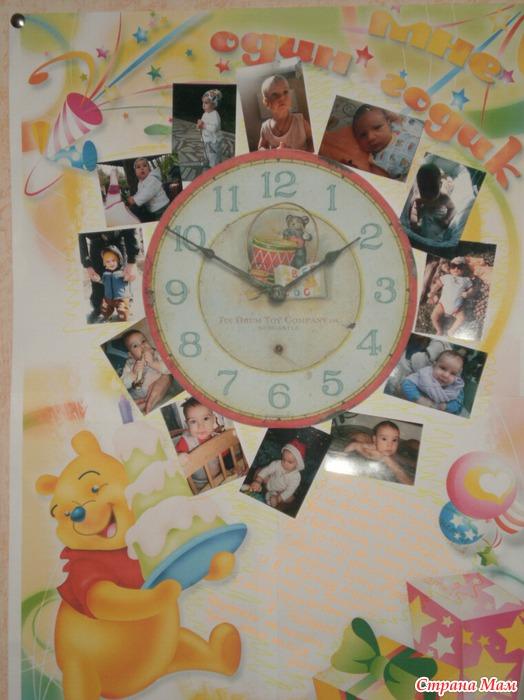 436430 71711 700x700 Конкурс Идеи семейного отдыха. День рождения годовасика