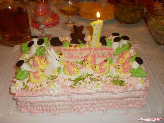 436522 27151 700x700 Конкурс Идеи семейного отдыха. День рождения годовасика