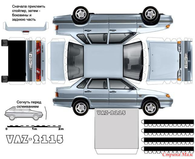 Ссылка для форумов BB-Code Скачать Модели из бумаги: отечественный транспорт.