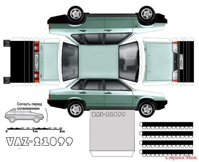 Модели из бумаги - отечественные автомобили.
