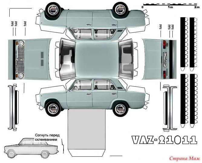 vaz_21011.jpg - Бумажные модели отечественых автомобилей - Дрібнички з паперу.