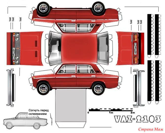 Умелые ручки - Бумажная развертка кузова автомобилей.  Очень интересное, а главное познавательное занятие не только...
