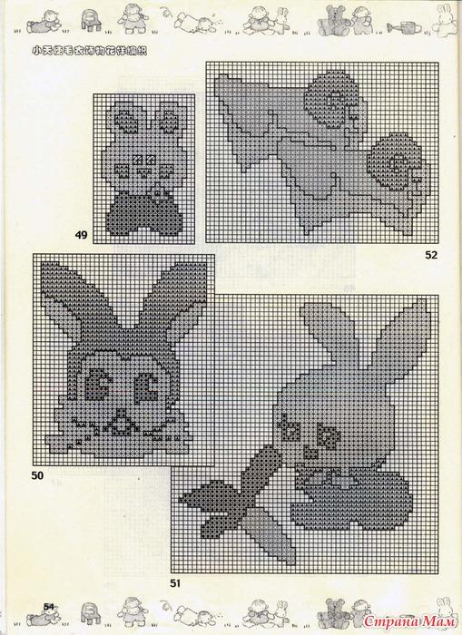 Схемы для вышивки по петлям 33
