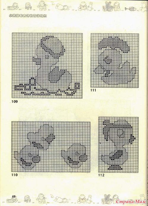 Рисунки для вышивки на трикотаже 70