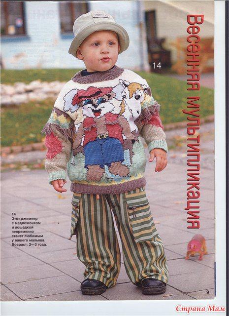 Многоцветное вязание спицами для детей 42