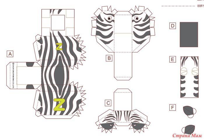 Объемные фигурки из бумаги, распечатай и склей - Страна Мам.