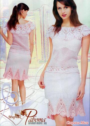 Журнал Мод № 474 Шапочки