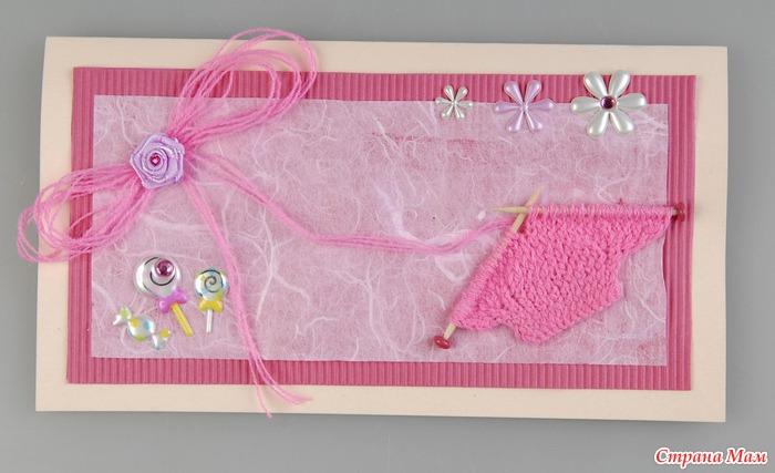 Открытка для новорожденного дневник