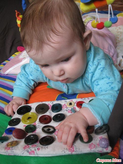 Развивающая игрушка своими руками для детей до года