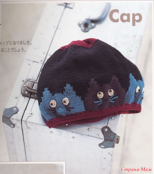 cat hat to knit for baby