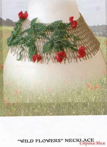 beaded garden – journal of beading