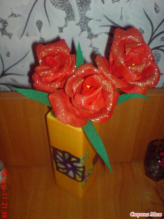 Гофрированные розы своими руками