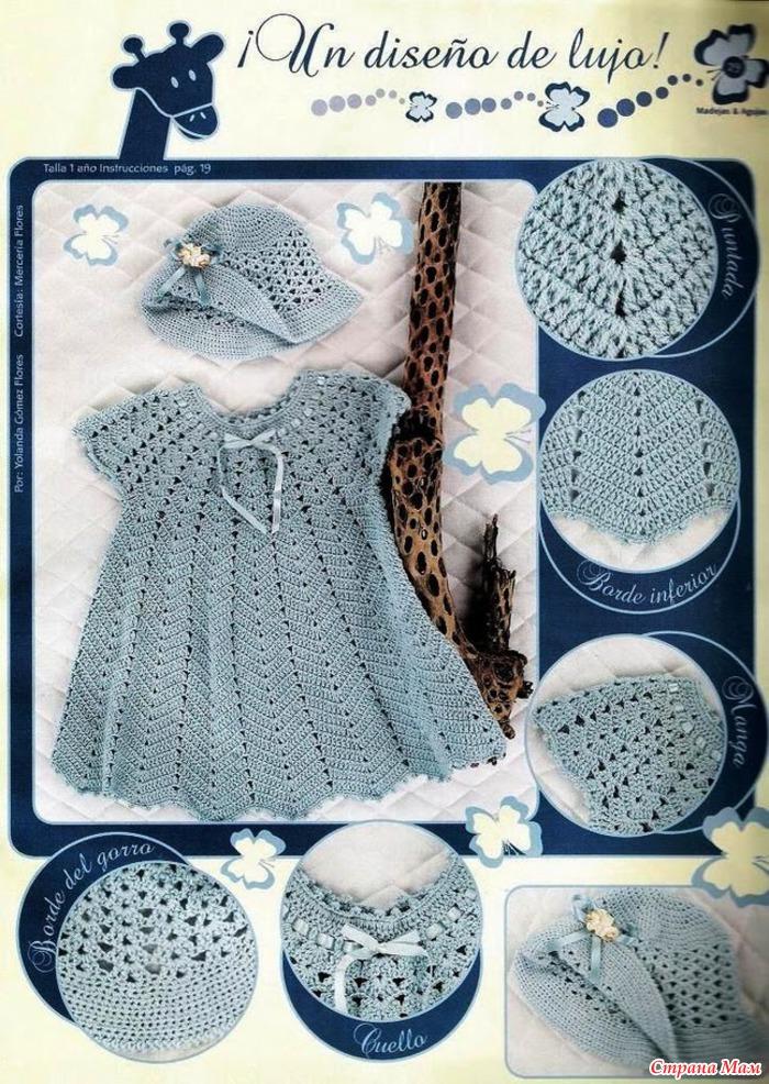 Станок для плетения бисером схема