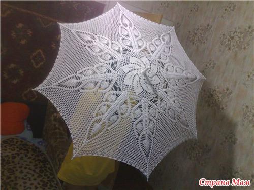 Вязаный зонт