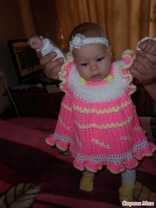Вязание для дочки крючком
