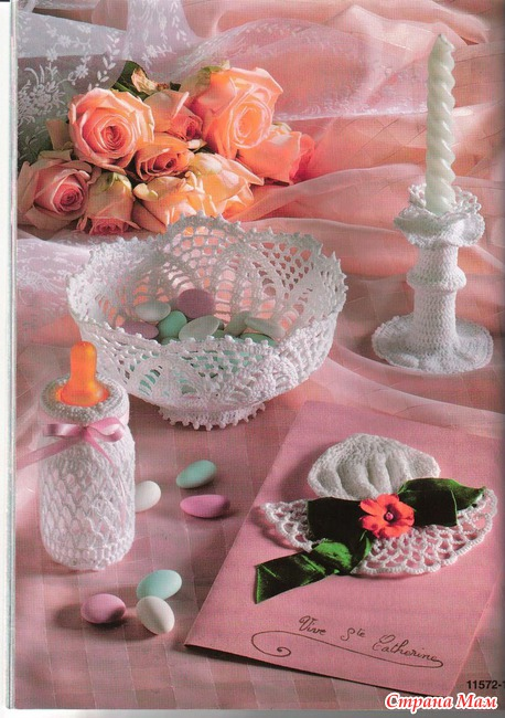 Вязание крючком цветы вазы