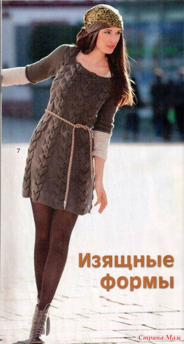 Мини-платье с косами