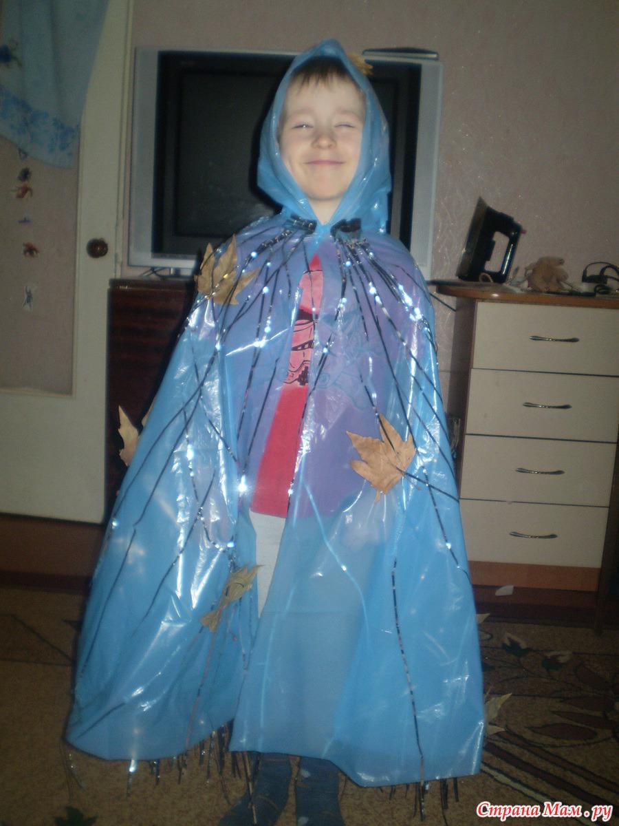 Костюм ветерка своими руками для мальчика 65