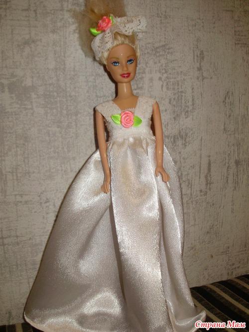 Для куклы барби как сшить платье для