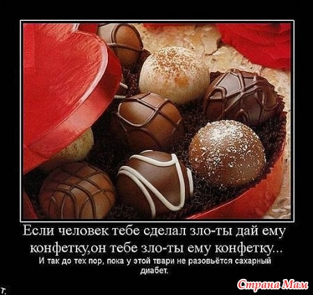 http://www.stranamam.ru/data/cache/2011dec/19/40/3260267_92320-650x650.jpg