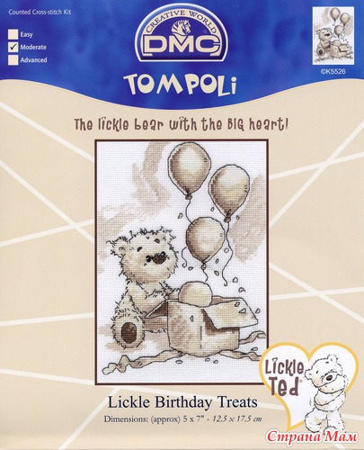 Мишки серии TomPoli.  Прочитать целикомВ.