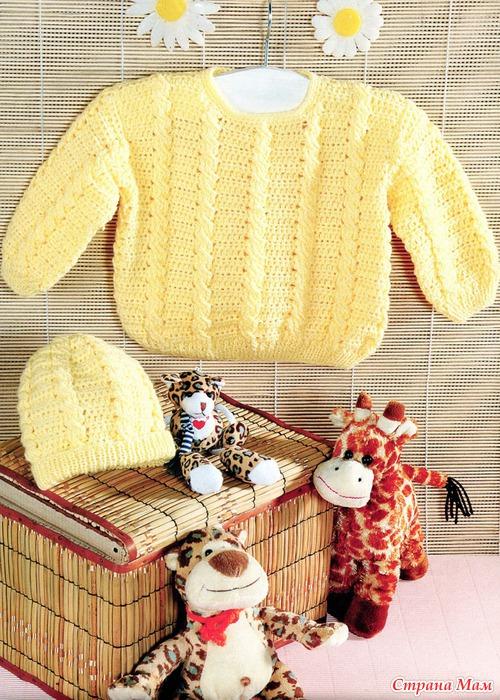 Хомяк ру вязание для малышей