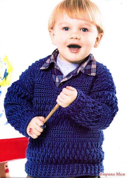 Собираю коллекцию теплых вещичек малышам.  Буду рада вашим моделькам.  Тем, кто вяжет- схемки есть, вяжите в...