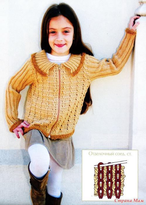 Re: Кофточки и свитера для девочек.