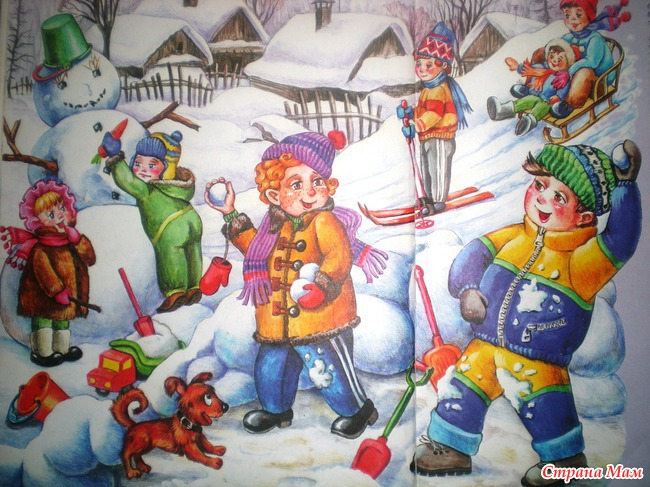 Картинки зимние забавы детей: