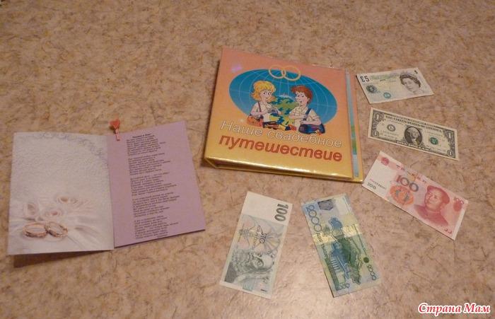 С днём рождения доченька оля открытки 73