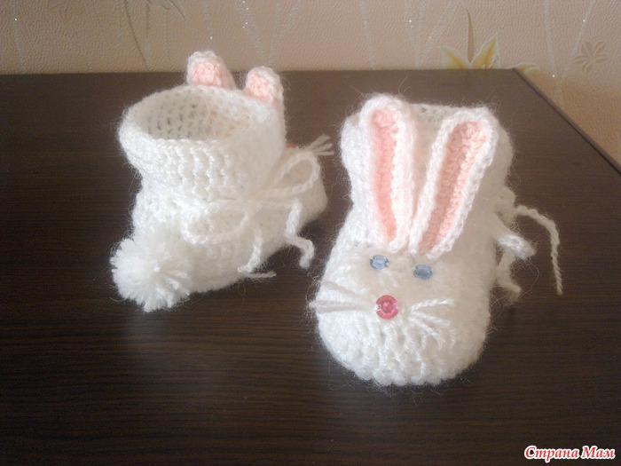 Носочки для новорожденных с пошаговым фото