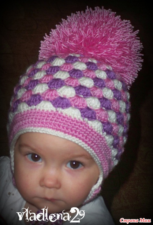 Зимняя шапочка:)Очень теплая;)