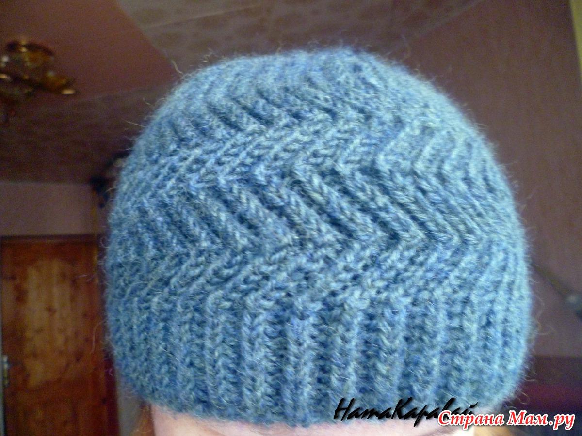 Вязание шапки зигзаг удачи