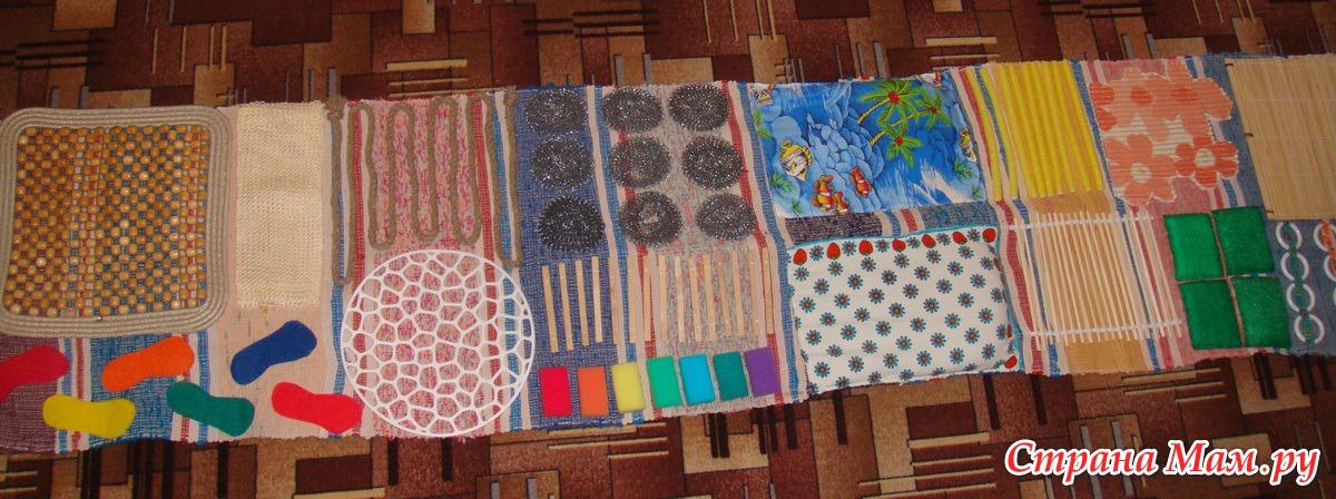Ортопедические коврики своими руками фото