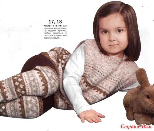 Вязание малышам страна мам