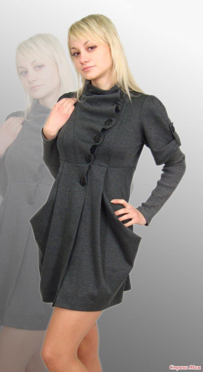 Одежда Для Женщин Дешево С Доставкой