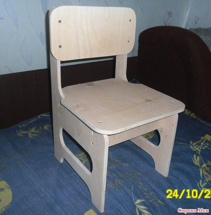 Детский стул своими руками: 280 фото Чертежи Размеры