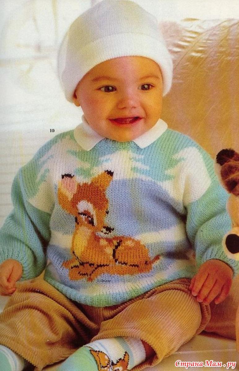 Вязание костюмчиков спицами для детей от 0 до 3 лет с описанием