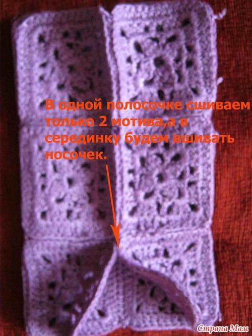 2573581 53736thumb500 Basit Çorap Örme, Örgü Çorap Modeli Yapılışı, Anlatımlı Örgü Çorap, Elişi Çorap Modeli, Çok Şık Yün Çorap Modeli, Resimli Anlatımlı Örgü Çorap