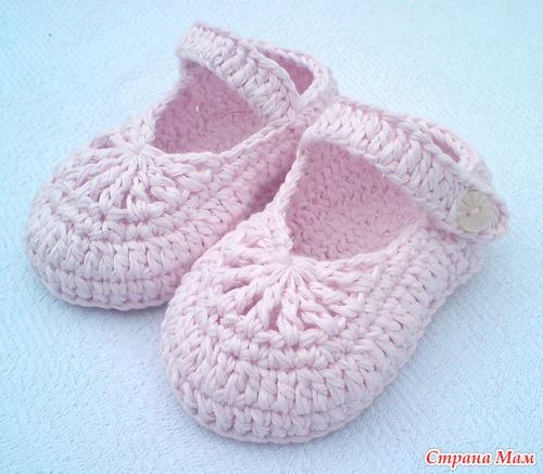 Туфельки Крючком Для Девочки