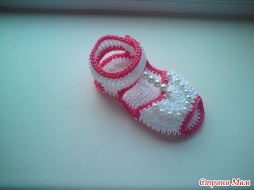 宝宝鞋-20-(燕窝编织) - 燕窝 - 燕窝编织