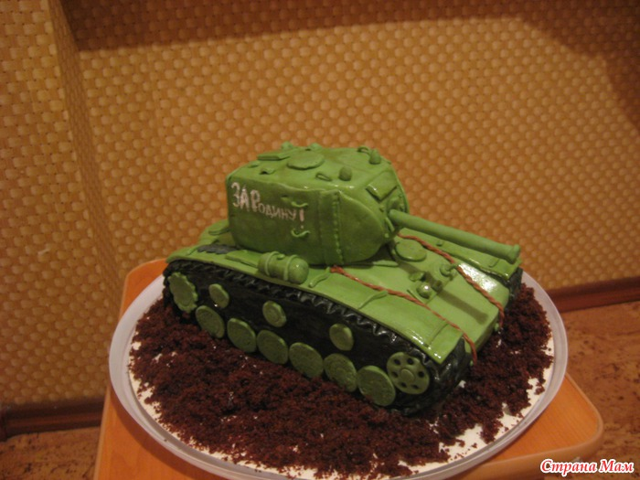 Торты, День рождения, рецепты с фото на m: 495 рецептов 74