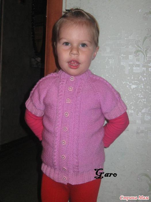Вязание спицами реглан для детей